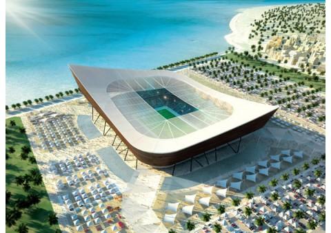 Al-Shamal-Stadium