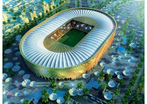 Qatar-University-Stadium