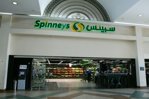 Spinneys at The Mall, Doha, Qatar