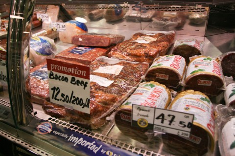 Bacon Beef at Spinneys