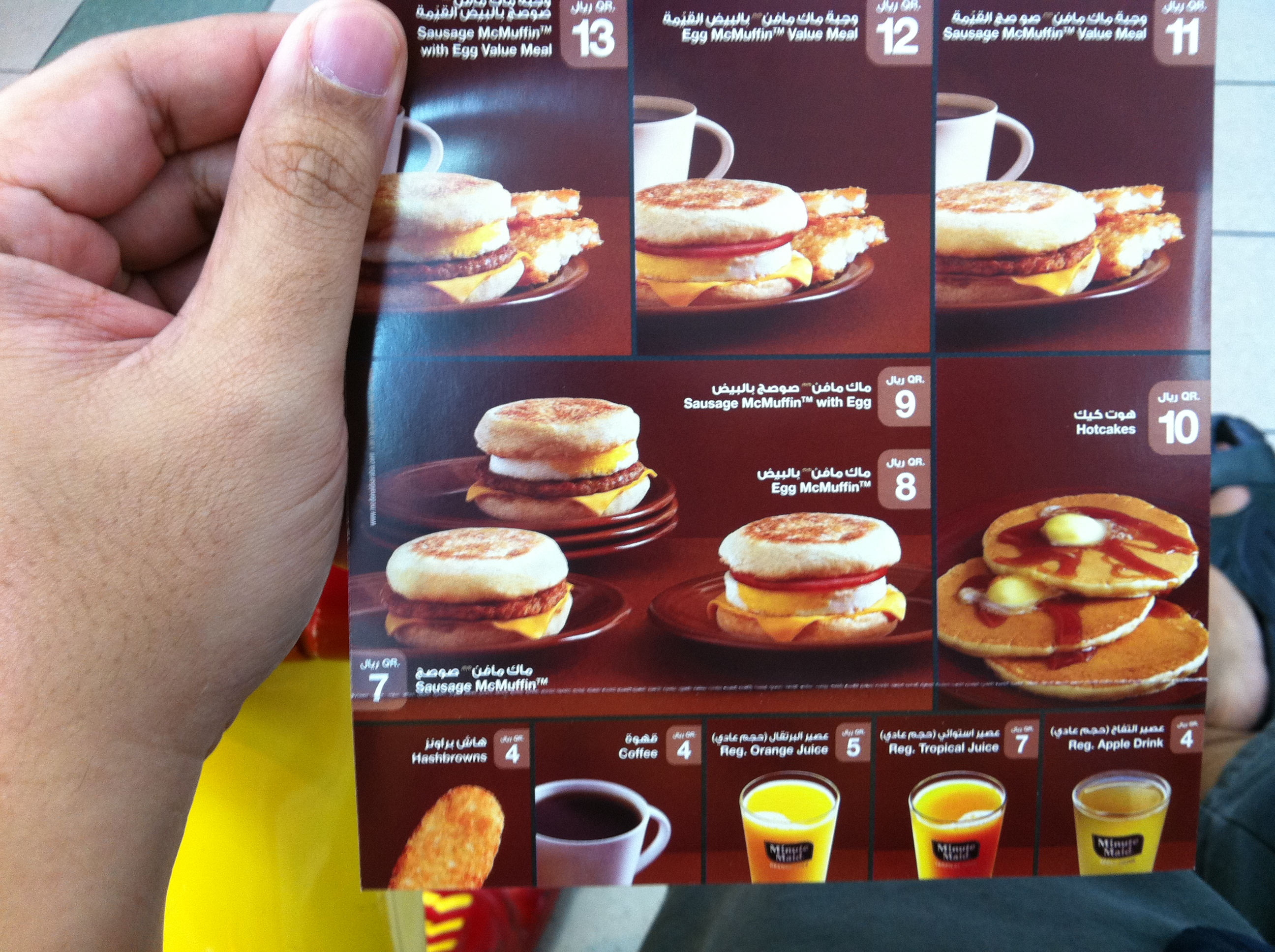 prices for mcdonalds prices for breakfast