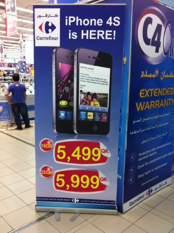 iPhone4s in Doha, Qatar