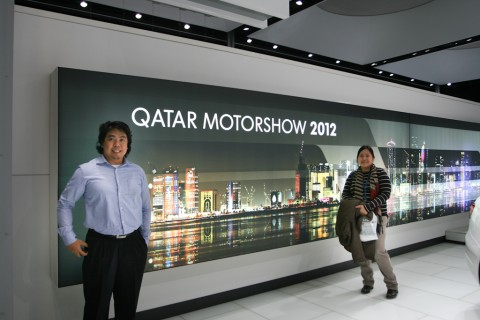 2012 Qatar Motor Show